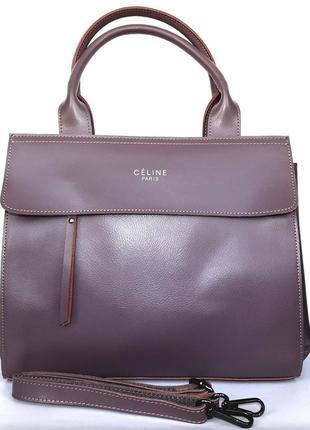 """Женская кожаная сумка """"exquisite classic"""" розового оттенка"""
