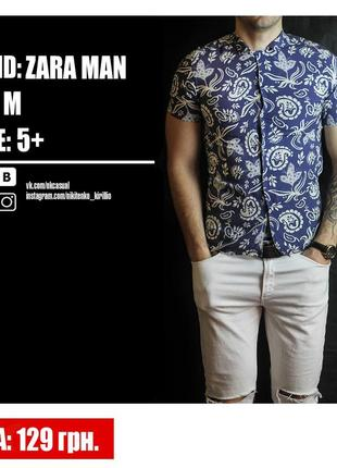 Приталенная рубашка от zara man. (slim fit.)