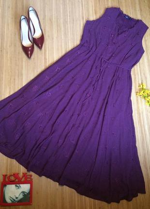 Красивое платье халат из вискозы в пол,размер l