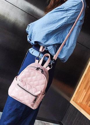 Крутой стеганый мини рюкзачок трансформер маленький рюкзак сумка городского типа