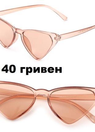 Женские треугольные солнцезащитные коричневые очки новинка трендовые
