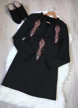 Красивейшее стильное платье трапеция с длинным рукавом, вышивка, рукав клеш