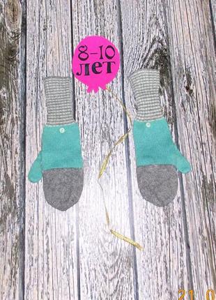 Фирменные перчатки-рукавицы для девочки 8-10 лет