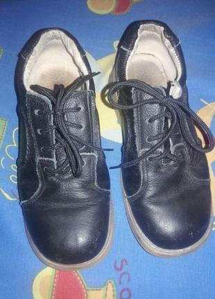 Туфли на мальчика кожа