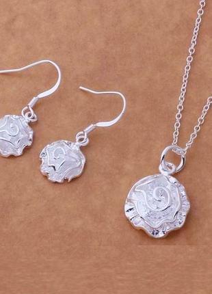 Шикарный серебряный кулон цветок роза подвеска цепочка в подарок