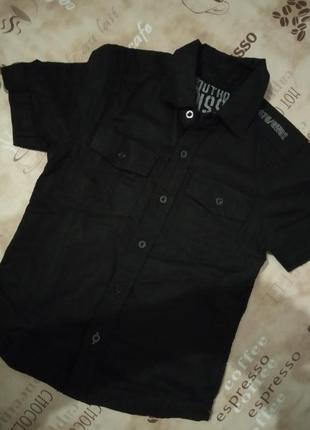 Next рубашка модная