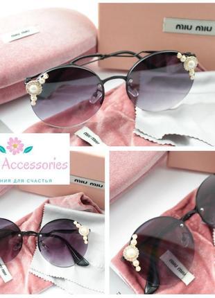 Круглые очки с жемчугом