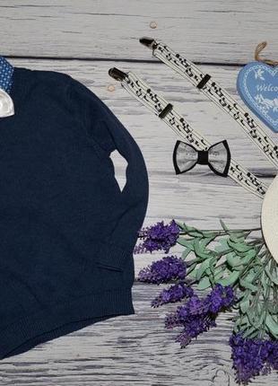 2 - 3 года 98 см обалденно стильный и эффектный свитер обманка джемпер мальчику next некст