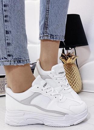 Новые белые женские кроссовки