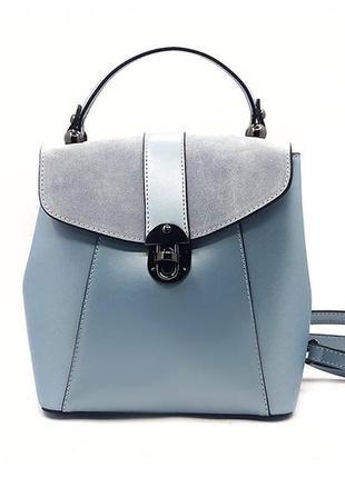 Женский рюкзачок сумка laura biaggi кожаный