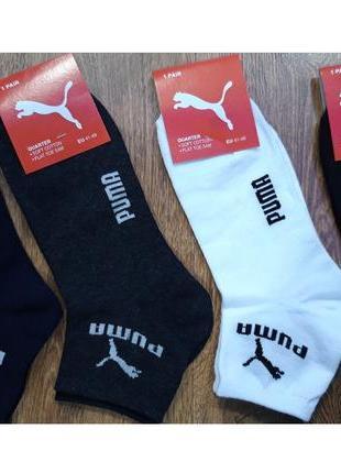 """Мужские стрейч.носки """"puma""""турция(41-44) цена за 12 пар"""