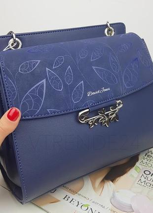 #6001-2  blue david jones шикарная стильная сумка кроссбоди