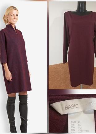 Фирменное стильное качественное стрейчевое платье футляр.