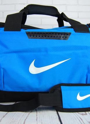 Спортивная сумка.сумка дорожная с отделом для обуви ксс51-2