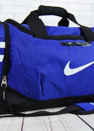 Спортивная сумка .сумка дорожная, спортивная с отделом для обуви ксс51-3
