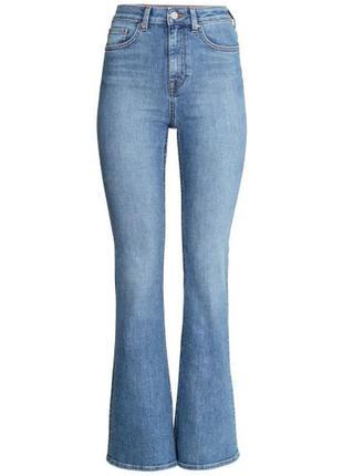 Актуальные высокие джинсы клеш 1+1=3 🎁