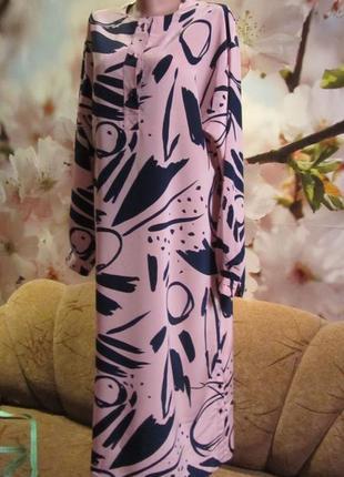 Новое длинное английское платье.
