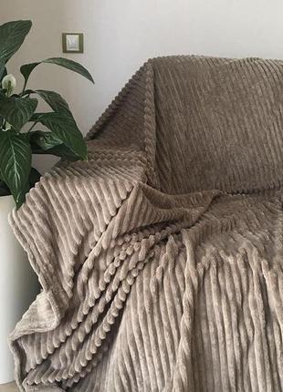 Бамбуковый плед полоски