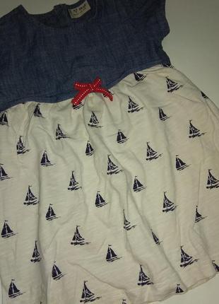 Платье в корабликах next