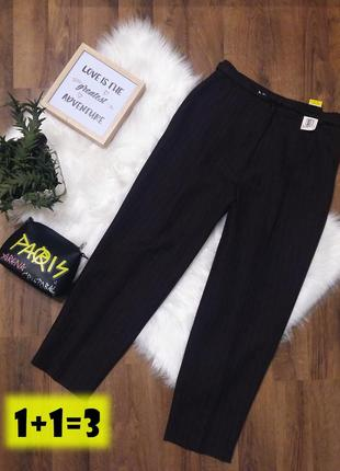 M&s штаны брюки m-l коричневые на талию чиносы челси палаццо кюлоты прямые широкие