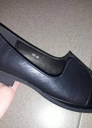 Туфли лоферы женские деми баталы низкий ход