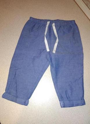 Летние стильные штанишки 74  рост. lupilu германия.