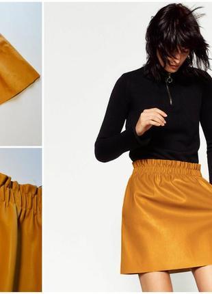 Оригинальная кожаная юбка горчичного цвета zara