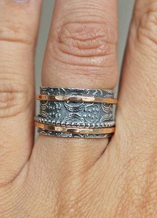 Серебряное кольцо сатин р.17,5-18
