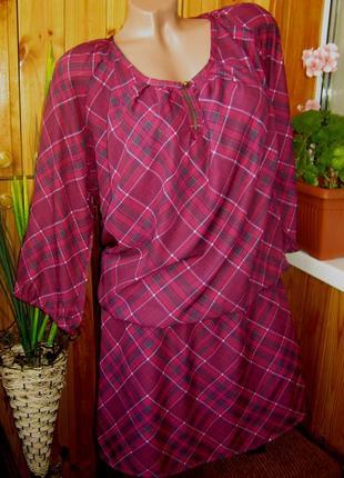 Распродажа стильное туничка-платьице tchibo, германия5