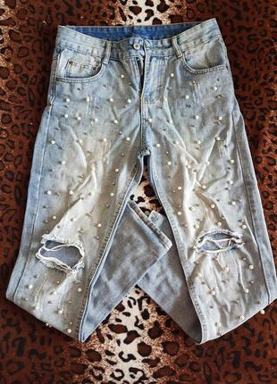 Продам джинсы с бусинами