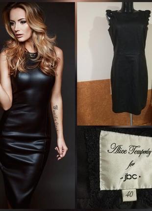Фирменное стильное качественное платье футляр с еко кожы