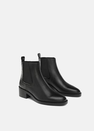 Классические базовые ботинки -челси натуральная кожа zara1
