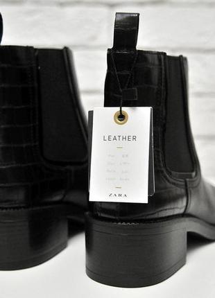 Классические базовые ботинки -челси натуральная кожа zara6