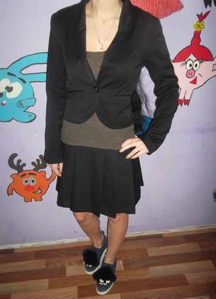 Продаю набором (пиджак+юбка)