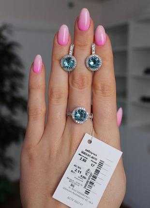 Серебряный комплект кольцо и серьги 925 пробы. покрытие родий