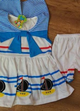 Новый комплект набор платье и шорты турция на 1-2 года1 фото