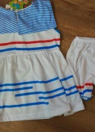 Новый комплект набор платье и шорты турция на 1-2 года2 фото