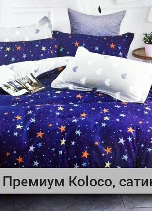 Комплект качественного постельного  белья евро, двуспалка, полуторка премиум сатин