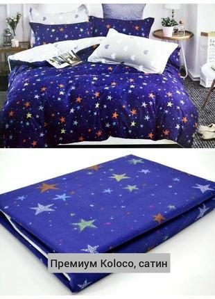 Комплект качественного постельного  белья евро, двуспалка, полуторка премиум сатин4 фото