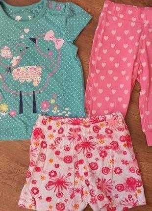 Комплект набор футболка, шорты и лосины на 3-6 мес