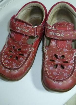 Классные качественные кожаные туфли для девочки весна-лето,ортопедические стельки