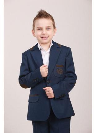Школьный костюм,школьная форма bozer