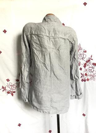 Рубашка удлиненная на молнии  1+1=3 🎁2
