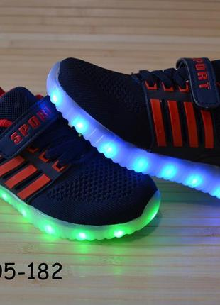 Кроссовки со светящейся led подошвой с usb кабелем размеры 26