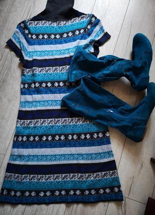 Сапожки с платьем