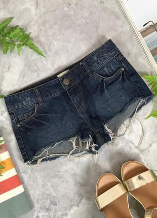Короткие шорты с коттона с необработанным низом  pn1912066  soulcal&co