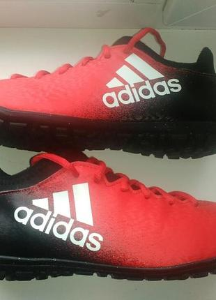 Сороконожки adidas оригинал