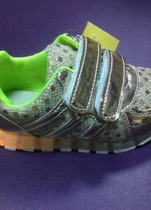 Светящиеся кроссовки 24 р. шалунишка на девочку, кросовки, кросівки, моргают, мигают