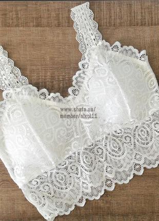 Шикарный белый кружевной браллет 🔥 бюстье лиф кроп топ бралетт бра