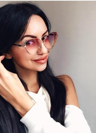 New 2019! новые стильные очки с боковой защитой, розовые